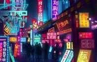 Flashback81-Arcade-RetroSynth-IndiePopSynthwave